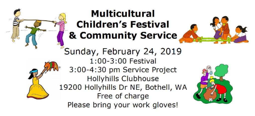 's Festival And Community Service
