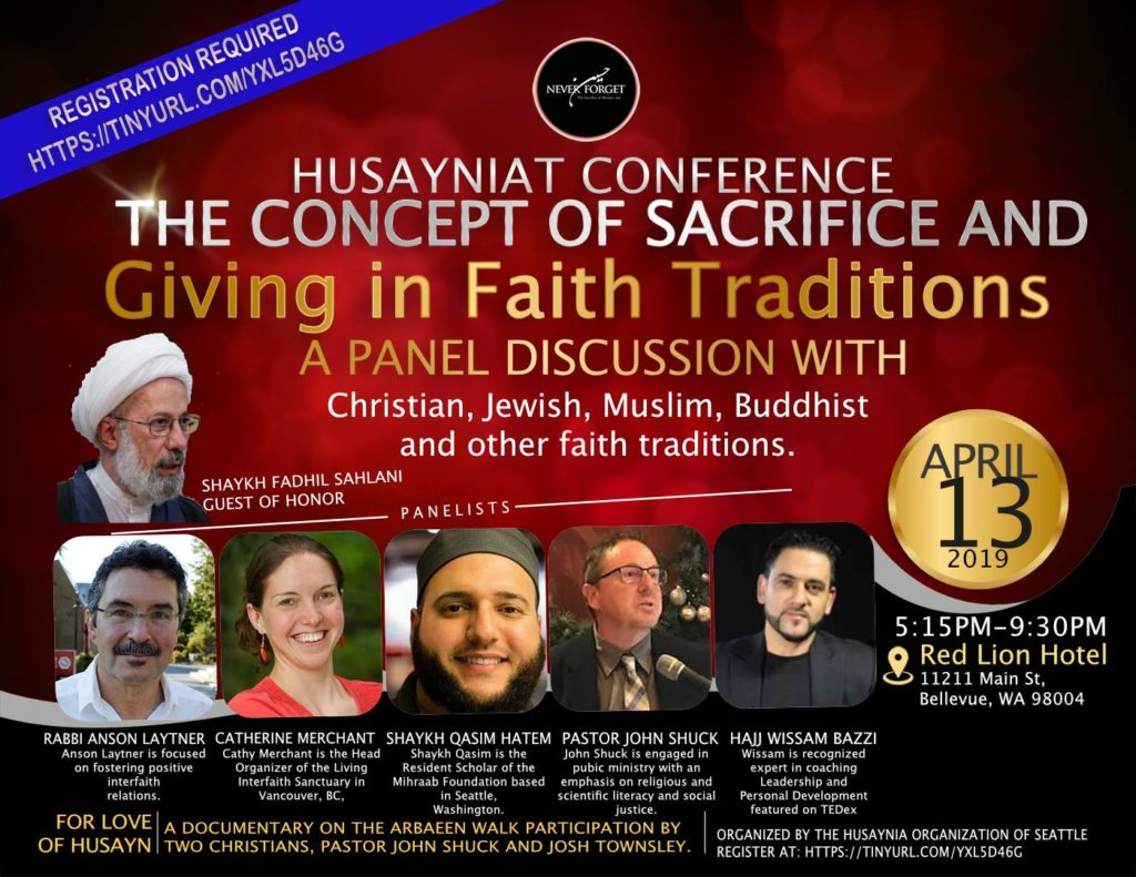 Husayniat Conference 2019
