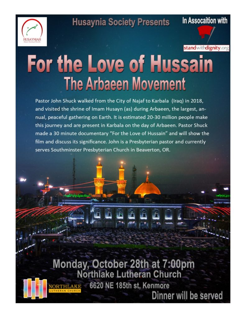 Church Arbaeen event 2019