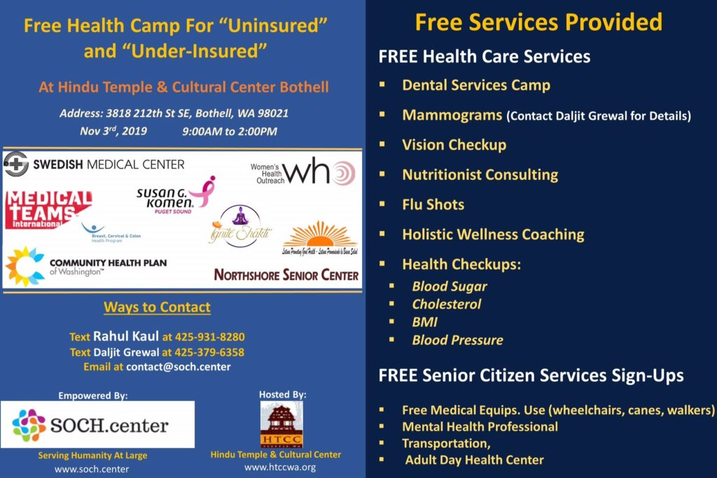 SOCH Free Health Camp