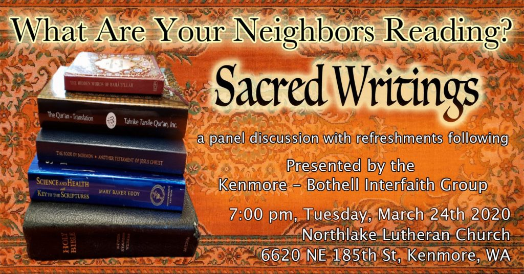Your Neighbors Readings Sacred Writings