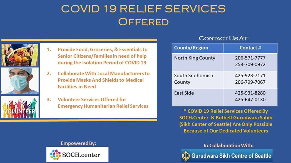 SOCH.center COVID 19 Relief Services Offered